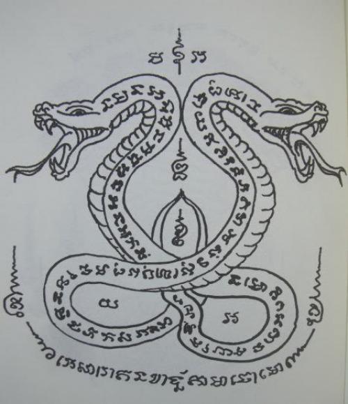 beautiful khmer tattoo