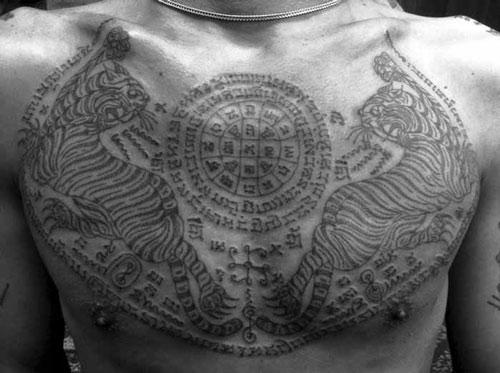 Khmer dragon tattoo