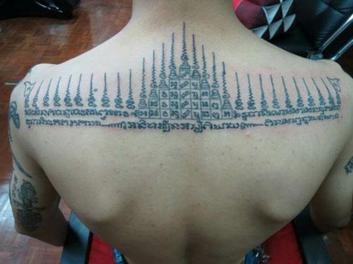 Watch Khmer tattoo