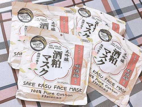 mặt nạ rượu sake